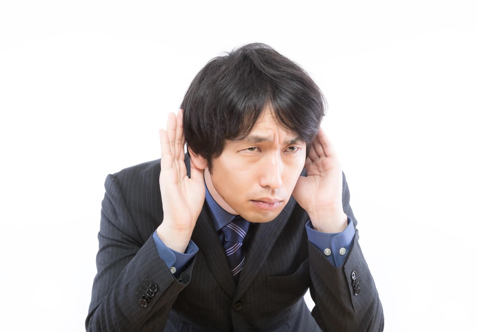 大阪,兵庫,神戸,和歌山,人間関係,愚痴聞き,話相手